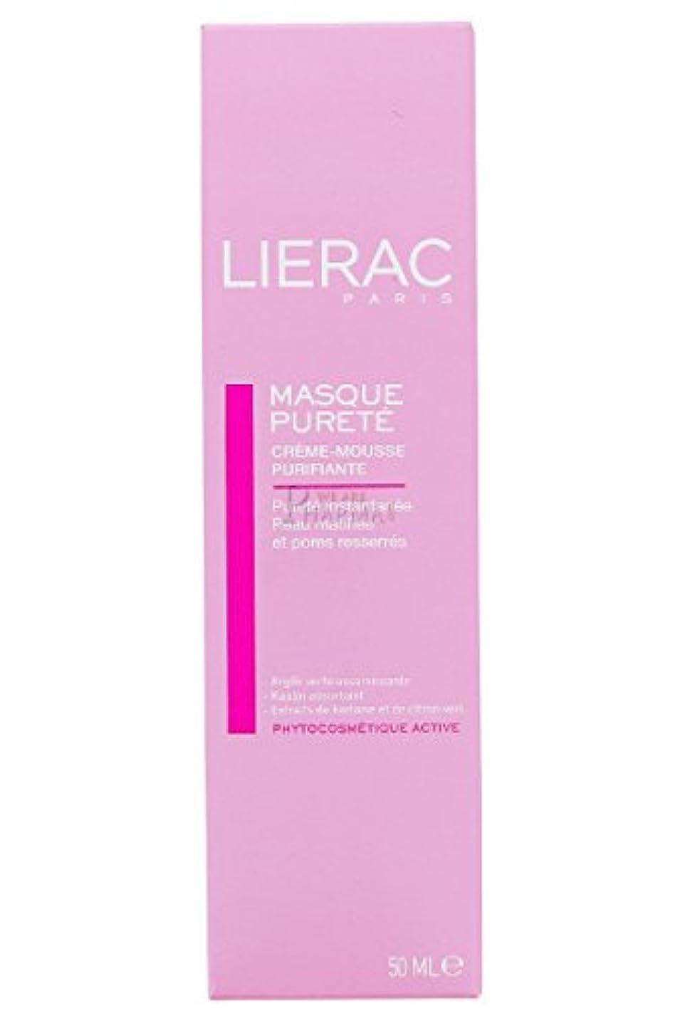 口径期限補助金リーラック Purifying Mask Purifying Foam Cream 50ml/1.7oz並行輸入品