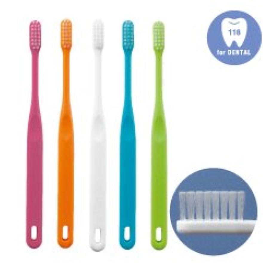 変装したクリーム不透明な歯科専用歯ブラシ「118シリーズ」Advance(アドバンス)M(ふつう)25本