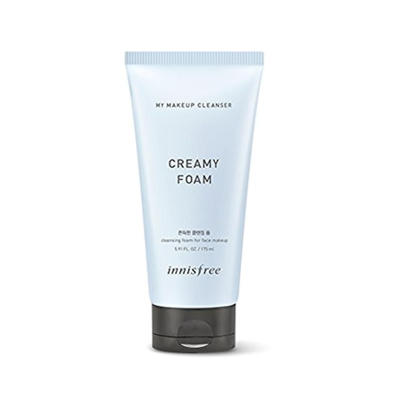 宙返り応用振り返るイニスフリーマイメイクアップクレンザー - クリームフォーム175ml Innisfree My Makeup Cleanser - Creamy Form 175ml [海外直送品][並行輸入品]