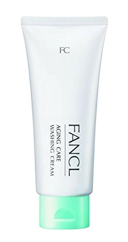 コート剥離通り抜けるファンケル (FANCL) 新 エイジングケア 洗顔クリーム 1本 90g (約30日分)