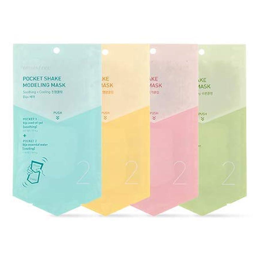 浸透する道徳の製油所[イニスフリー.innisfree]ポケットシェイクのモデリングマスク50mL(2ea)/ Pocket Shake Modeling Mask (#1 green tea)