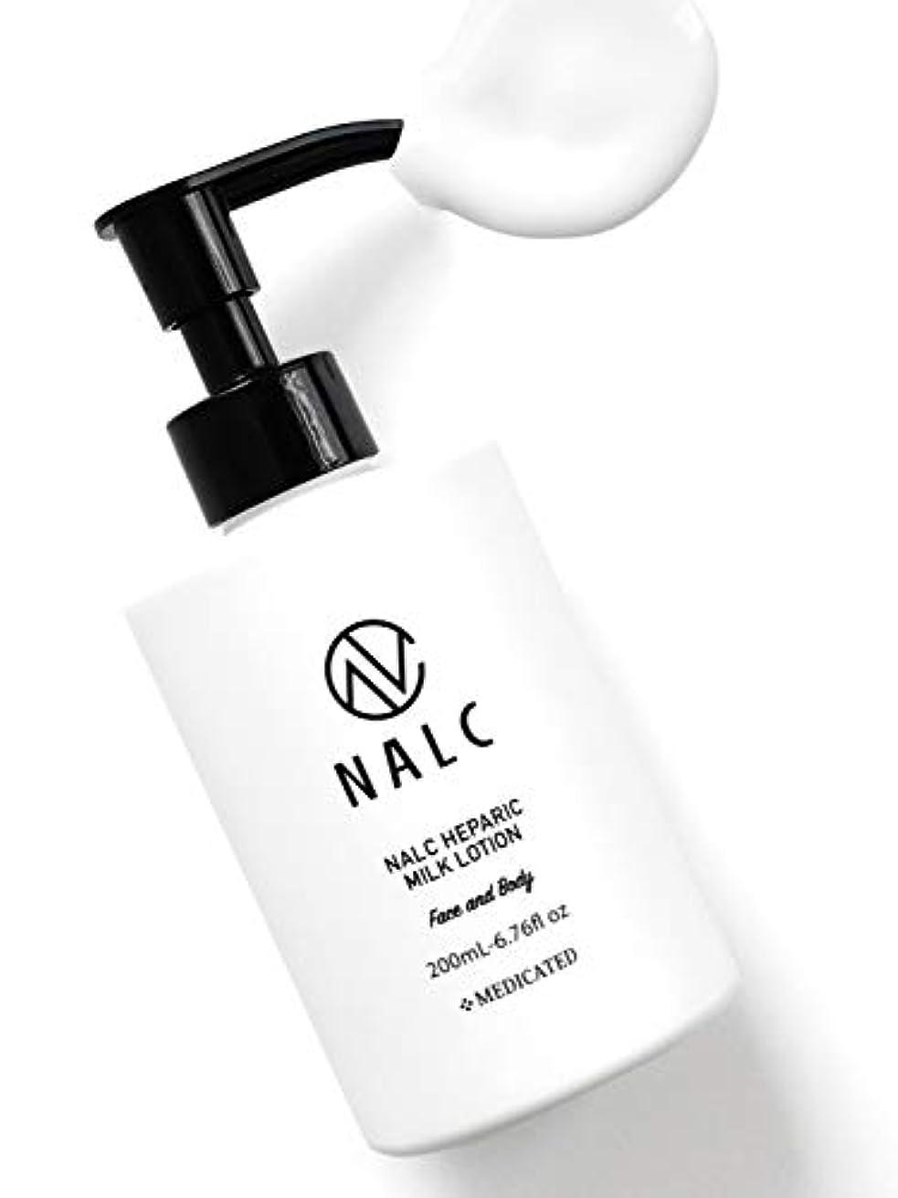 どちらも分類純正NALC ヘパリン 乳液 (乾燥肌の救世主 ヘパリン類似物質 配合) (全身 に使えるから ボディローション としても オススメ) 薬用 ヘパリン ミルクローション (顔 & 全身 用) 200mL ボディクリーム ハンドクリーム ボディミルク ポンプ式 ニキビ を防ぐ