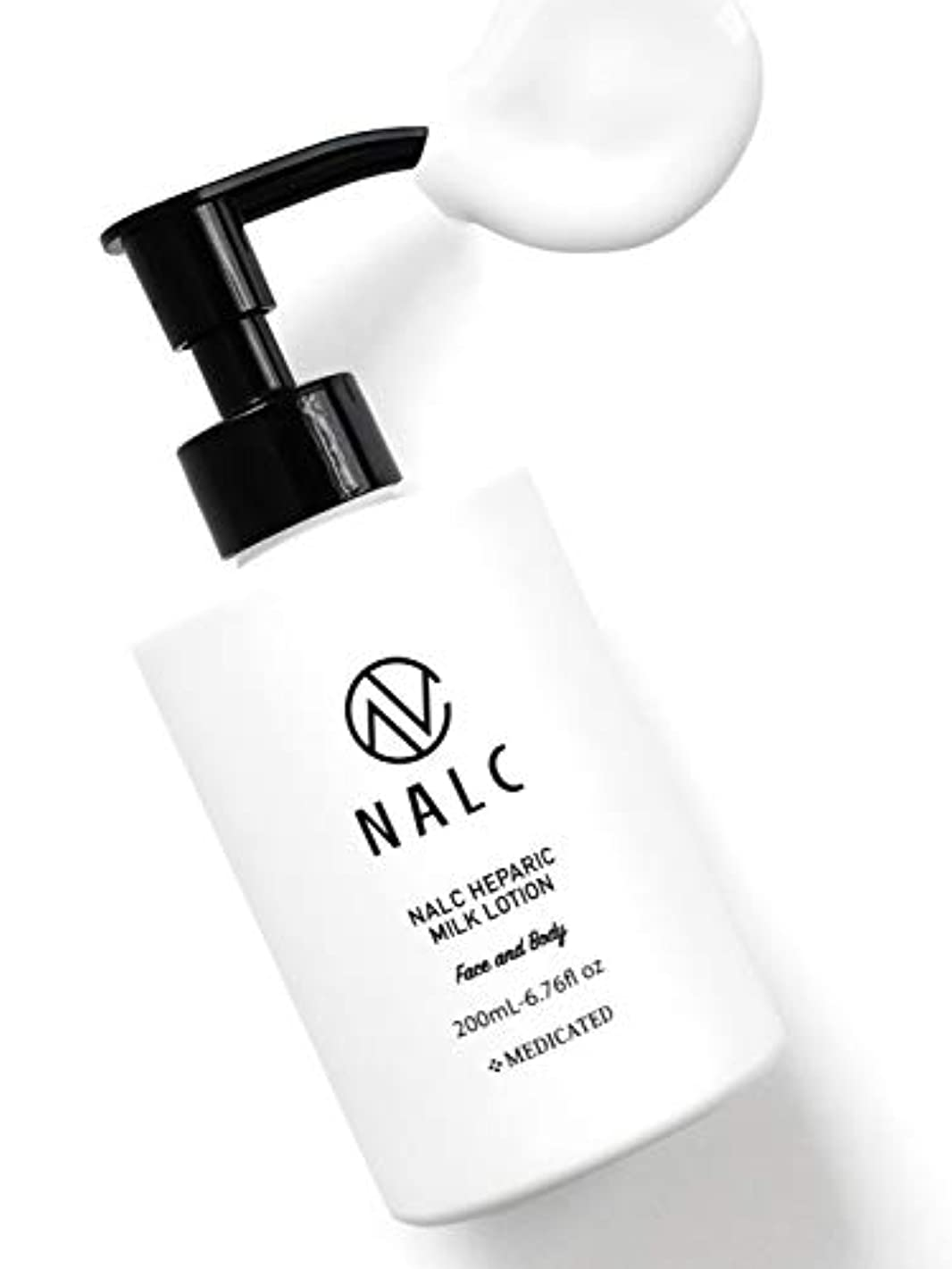 範囲活性化する毎回NALC ヘパリン 乳液 【乾燥肌の救世主-ヘパリン類似物質 配合-全身に使えるから ボディローション としてもオススメ】薬用 ヘパリン ミルクローション (顔 & 全身 用) 200mL ボディクリーム ハンドクリーム ボディミルク ポンプ式 ニキビ を防ぐ