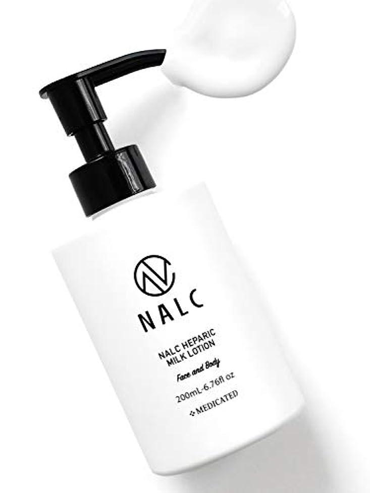 構成マーカーこどもセンターNALC ヘパリン 乳液 【乾燥肌の救世主-ヘパリン類似物質 配合-全身に使えるから ボディローション としてもオススメ】薬用 ヘパリン ミルクローション (顔 & 全身 用) 200mL ボディクリーム ハンドクリーム ボディミルク ポンプ式 ニキビ を防ぐ