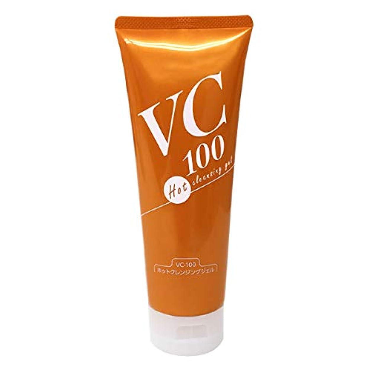 奇跡レスリング株式会社VC-100ホットクレンジングジェル200g 高浸透型ビタミンC誘導体配合温感クレンジングジェル (単体)