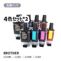 ブラザー brother LC09 4PK 汎用インク LC09-4PK 4色セット×2 JAN:4580682443907