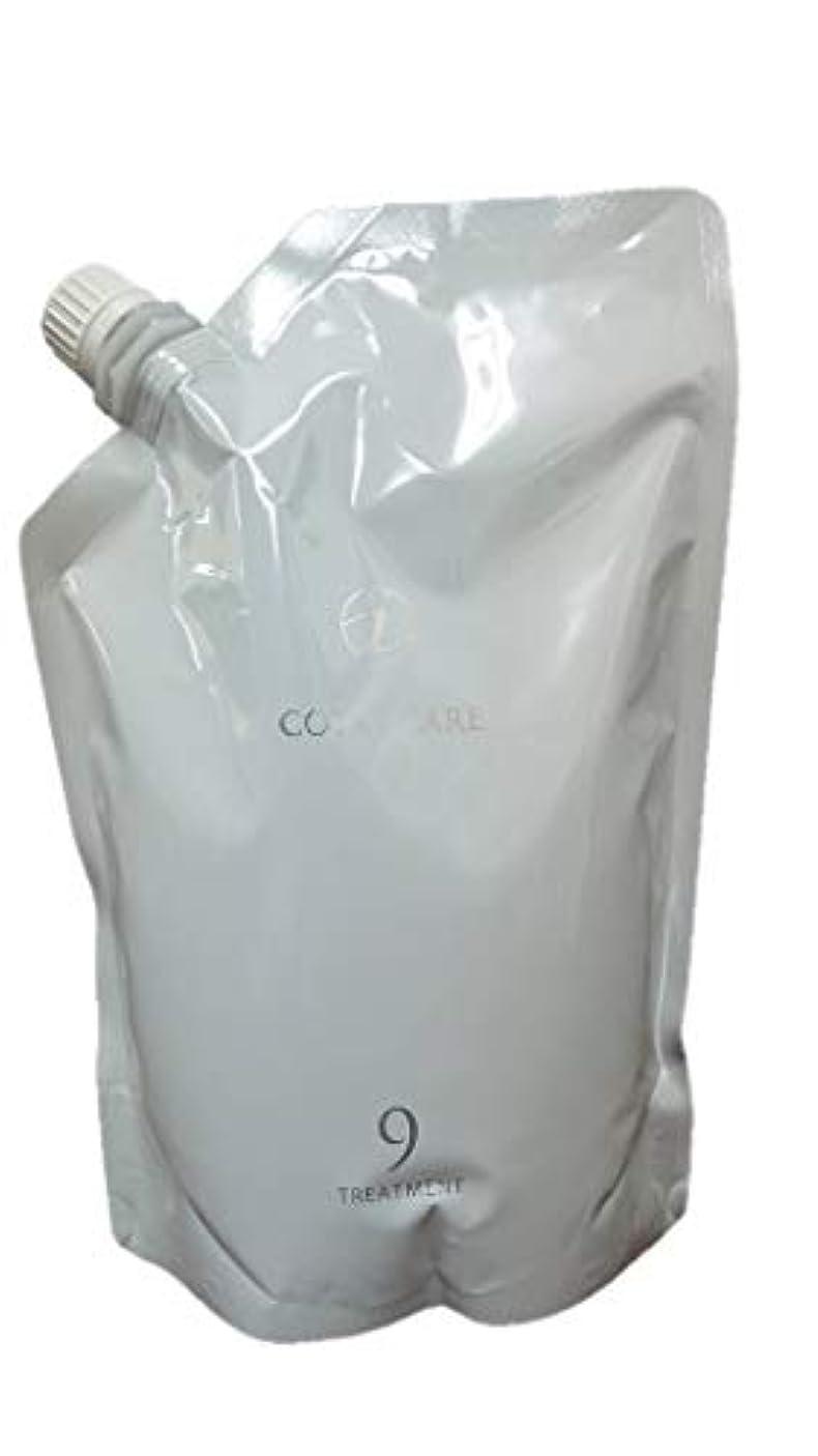 供給マットレス動物COTA i CARE コタ アイ ケア トリートメント 9 詰め替え 750ml ダマスクローズブーケの香り