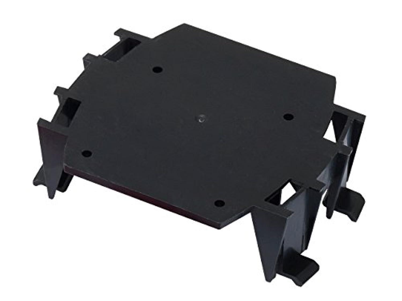 ハイテック アールシーロガー Xtreme用 カメラ台座 89082RC