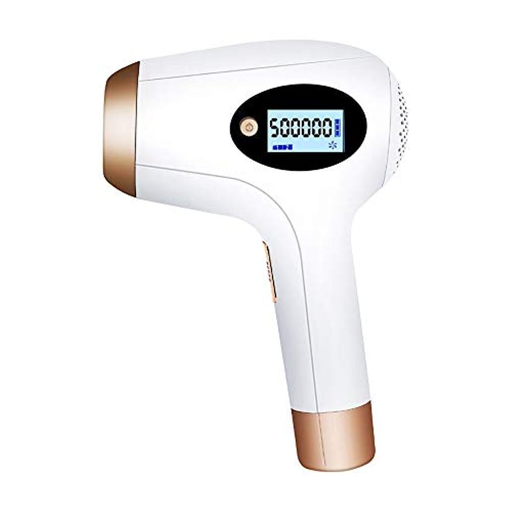 暴力的なビート応答LEDスクリーン付きIPL脱毛システムハンドヘルド脱毛器、500,000パーマネント脱毛美容器具、5速調整