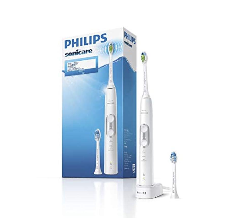 軸まで栄光フィリップス ソニッケアー プロテクトクリーン プレミアム 電動歯ブラシ ホワイト HX6877/25