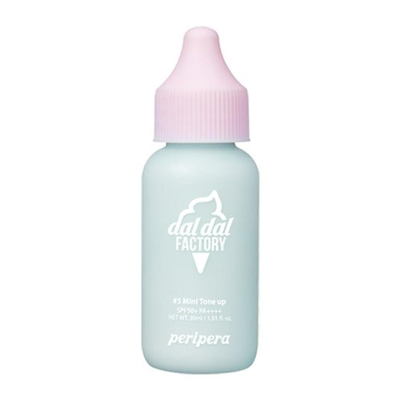 バッフル控えめな勤勉[New] peripera Ink Blurring Skin Tint #05 Mint Tone Up/ペリペラ インク ブラー リング スキン ティント SPF50+ PA++++ 30ml [並行輸入品]