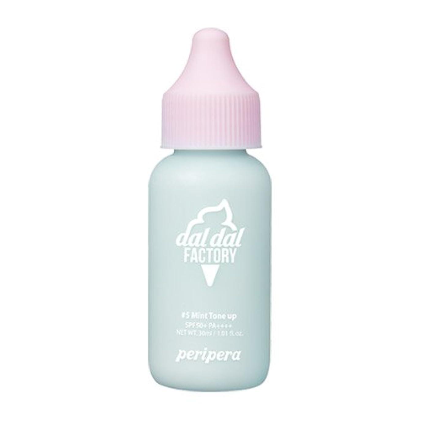 霧病んでいる無条件[New] peripera Ink Blurring Skin Tint #05 Mint Tone Up/ペリペラ インク ブラー リング スキン ティント SPF50+ PA++++ 30ml [並行輸入品]