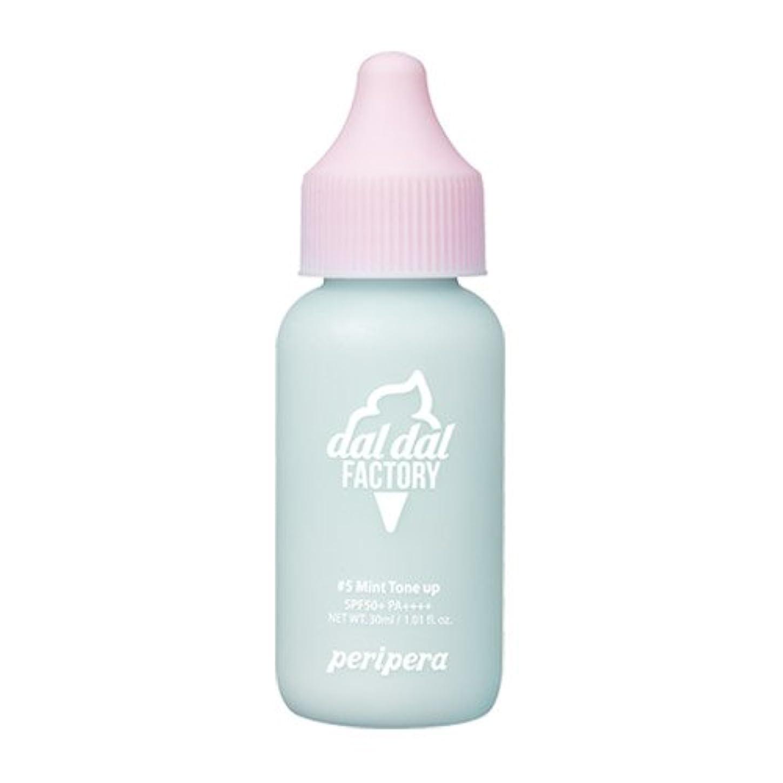 口頭哲学者サイトライン[New] peripera Ink Blurring Skin Tint #05 Mint Tone Up/ペリペラ インク ブラー リング スキン ティント SPF50+ PA++++ 30ml [並行輸入品]