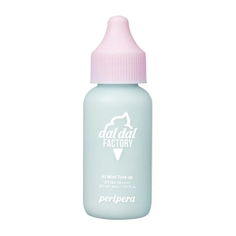 テレビ開拓者ラベンダー[New] peripera Ink Blurring Skin Tint #05 Mint Tone Up/ペリペラ インク ブラー リング スキン ティント SPF50+ PA++++ 30ml [並行輸入品]