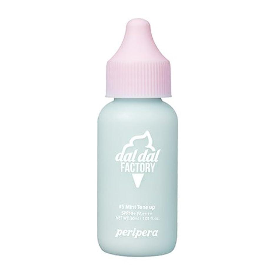 [New] peripera Ink Blurring Skin Tint #05 Mint Tone Up/ペリペラ インク ブラー リング スキン ティント SPF50+ PA++++ 30ml [並行輸入品]
