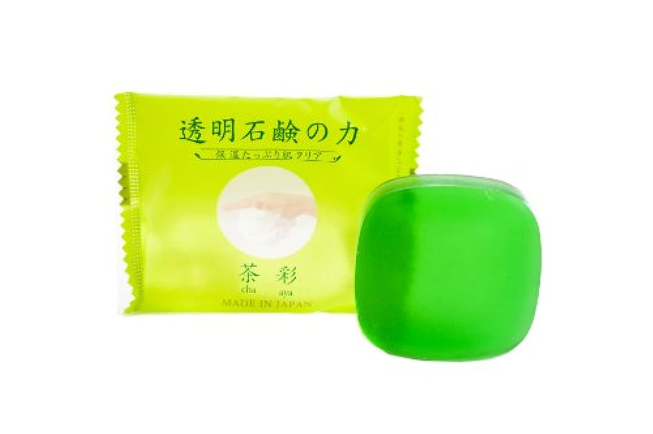 用語集クリーム上カインド モイスチャーティーソープ茶彩 20g