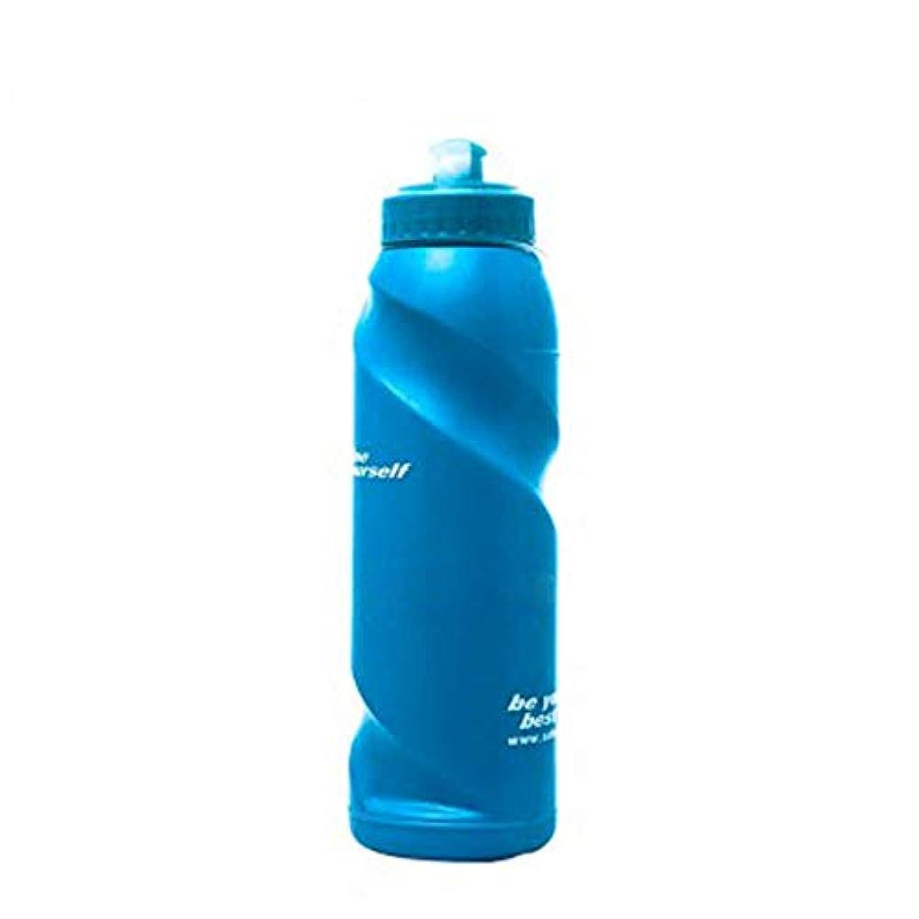 風変わりな裁定正義attachmenttouスクイズウォーターボトルポータブル出張ウォーターカップ飲料ボトル大容量700ミリリットルブルー