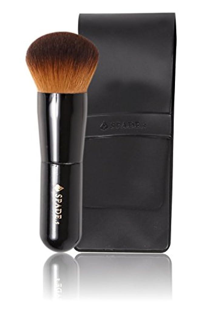 本物の免疫シールドSPADE.s ファンデーションブラシ フェイスブラシ 最高級 化粧筆 専用ケース付 メイクブラシ SS-0011 (ブラック)