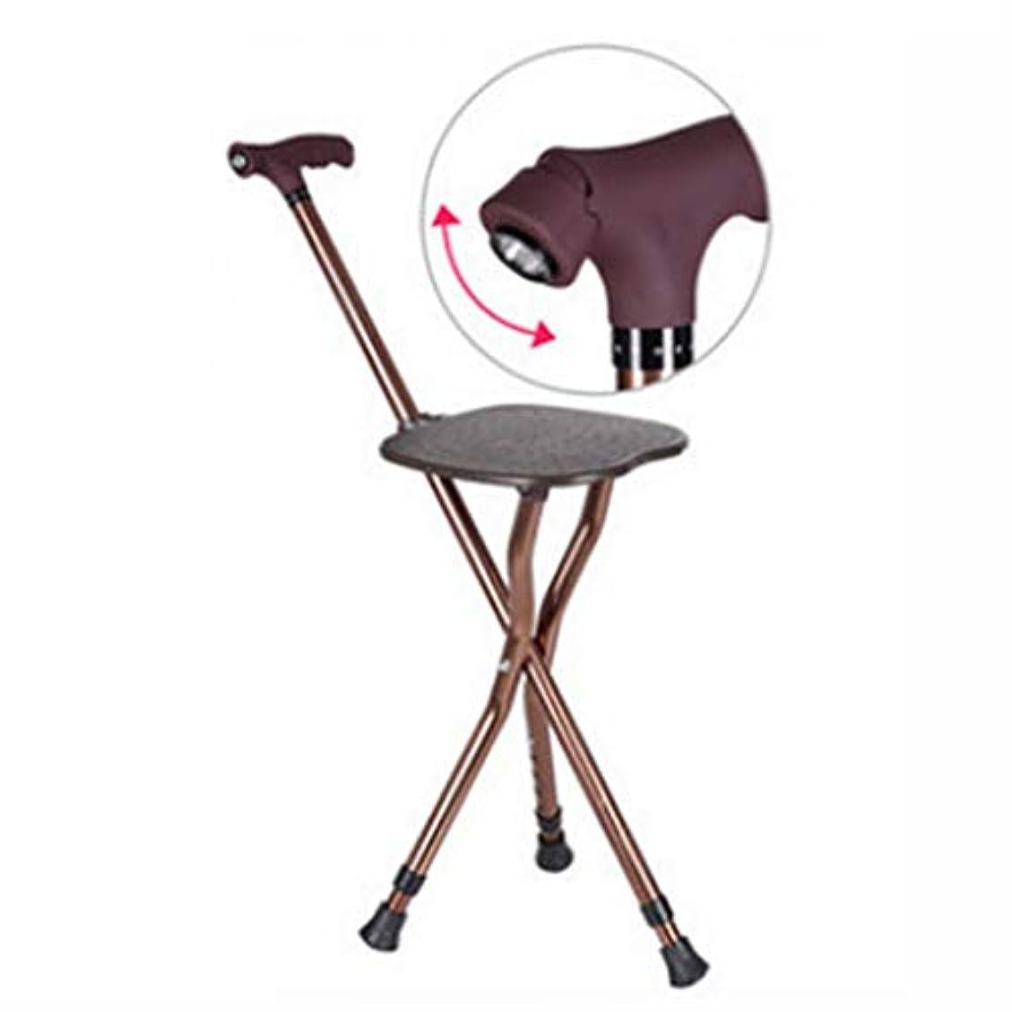 ジャケット秀でる思想FISHDアルミ合金杖スツールライト三脚松葉杖椅子LEDライトを回転させることができます磁気治療ハンドルゴム足パッド高齢者向け、折りたたみ式,A