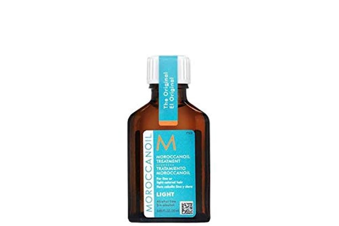 洗剤遵守する病んでいるモロッカンオイル トリートメント ライト 25ml -MOROCCANOIL- 【並行輸入品】
