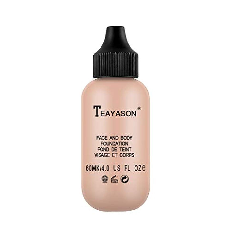 アルカイック論争的懲らしめ大きなプロモーション ナチュラル リキッドファンデーション コンシーラー 60ml 植物エッセンス 6色 National makeup(GZZZ) (A)