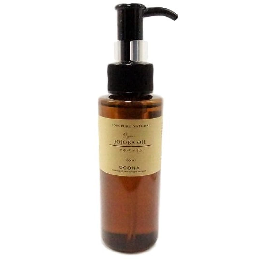 ジェスチャーソーシャルモバイルホホバオイル 100 ml (COONA キャリアオイル ベースオイル 100%ピュア ナチュラル 天然植物油)