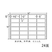 東洋印刷 タックフォームラベル 15インチ ×10インチ 24面付(1ケース500折) MH15F