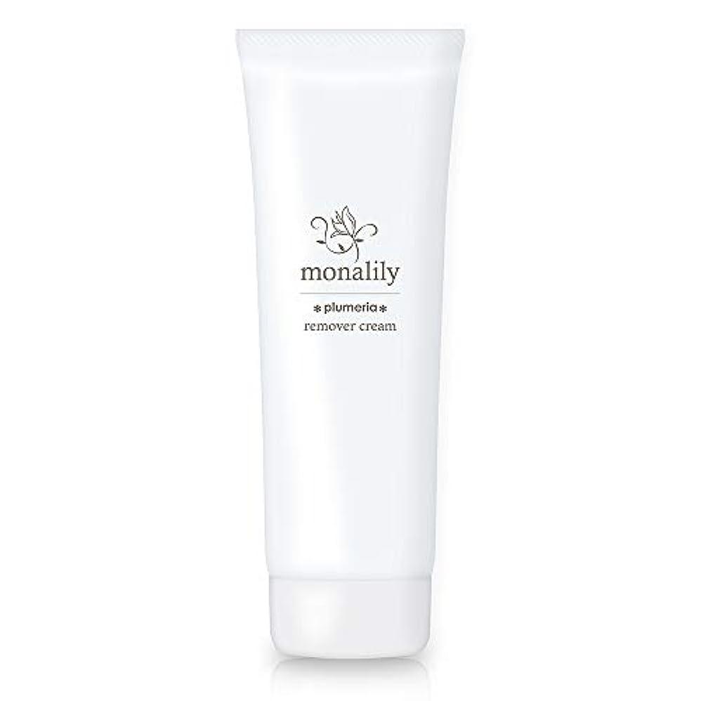展開するフラスコバターmonalily 除毛クリーム 女性用 180g (デリケートゾーン/VIO/ボディ用) 医薬部外品