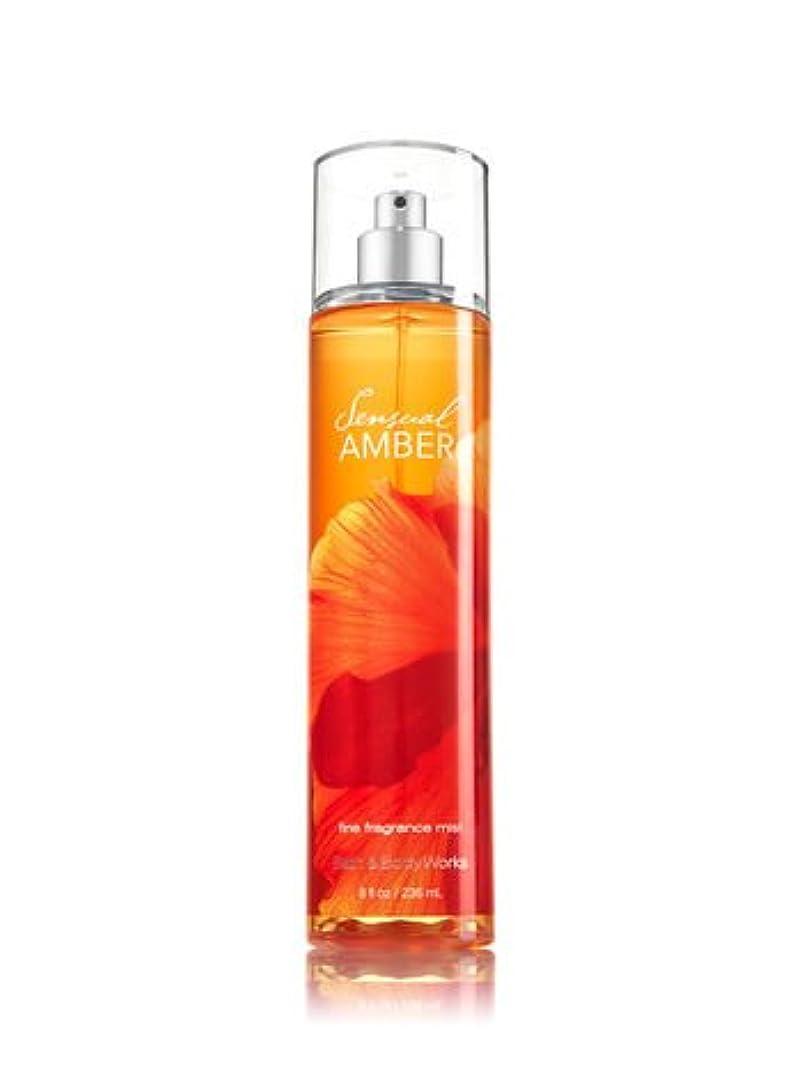 鈍い介入する事実【Bath&Body Works/バス&ボディワークス】 ファインフレグランスミスト センシュアルアンバー Fine Fragrance Mist Sensual Amber 8oz (236ml) [並行輸入品]