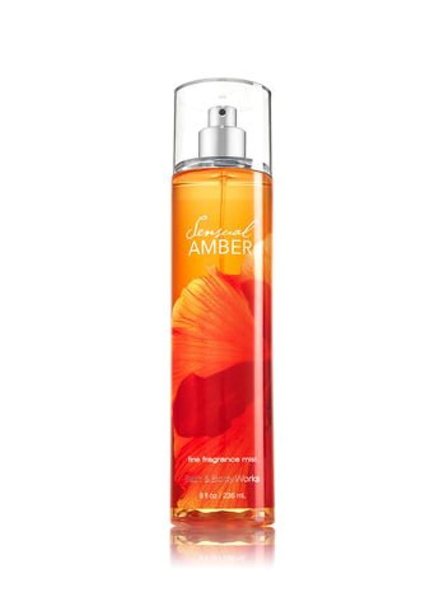 禁輸識別特別なバス&ボディワークス センシュアルアンバー ファイン フレグランスミスト Sensual Amber Fine Fragrance Mist [並行輸入品]