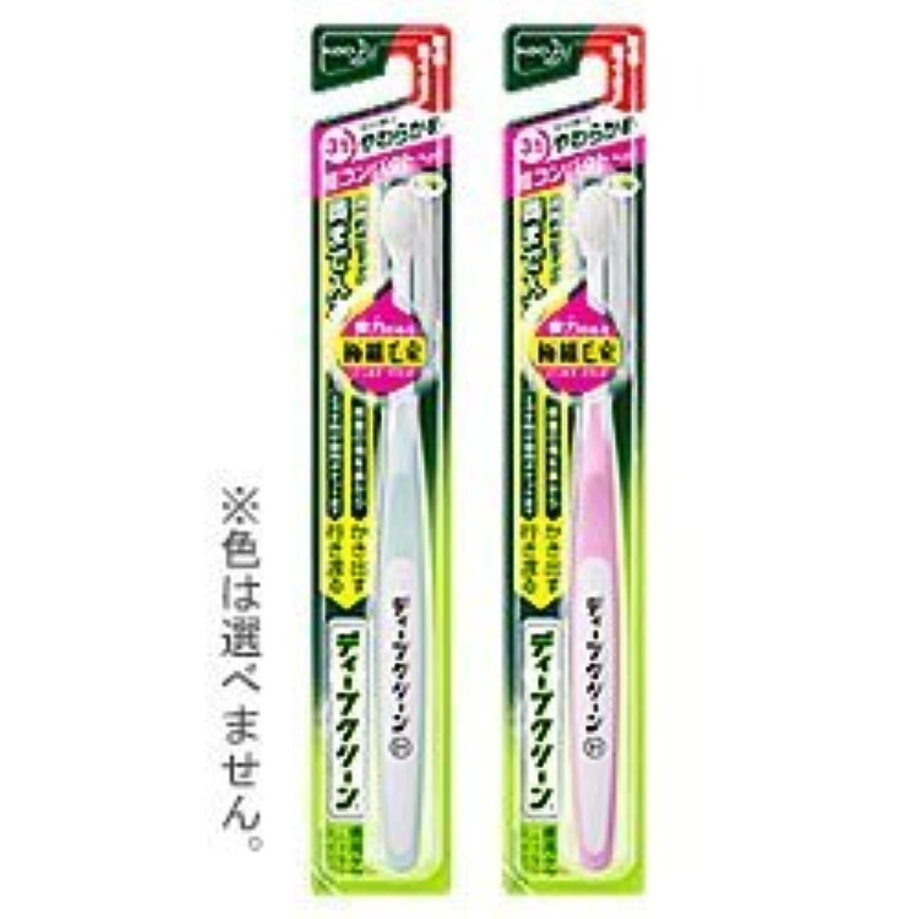 【花王】ディープクリーン ハブラシ 超コンパクトやわらかめ 1本 ×10個セット