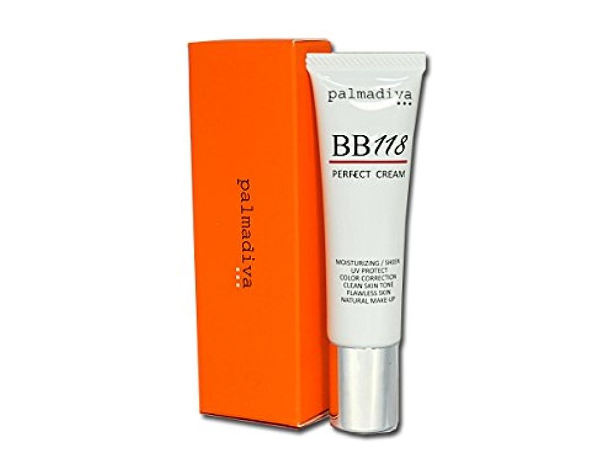 実際唇賢明なパルマディーバ BB118 パーフェクトクリーム 30g