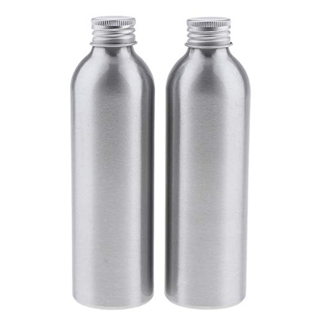 冊子船連想ディスペンサーボトル 空ボトル アルミボトル 化粧品ボトル 詰替え容器 広い口 防錆 全5サイズ - 250ml