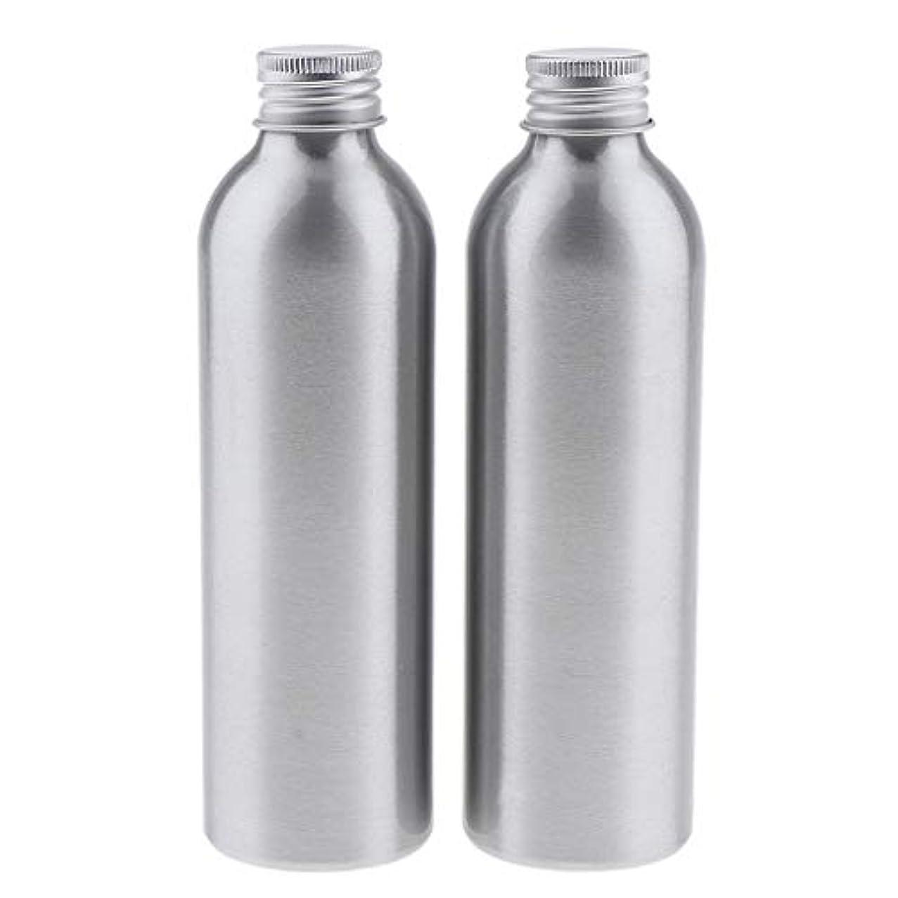 オーストラリア発見する明るくするDYNWAVE 2本 アルミボトル 空容器 化粧品収納容器 ディスペンサーボトル シルバー 全5サイズ - 250ml