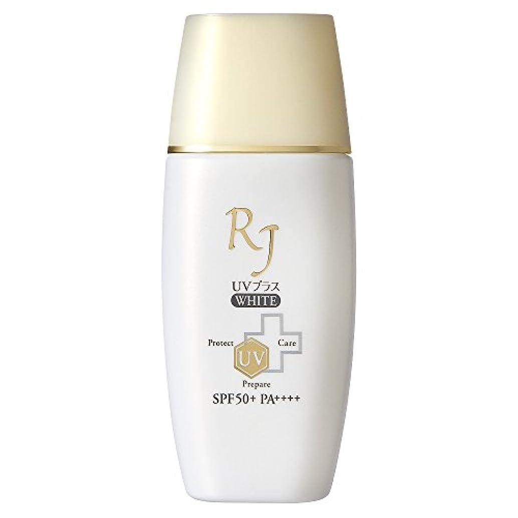 プロテスタントリア王医薬薬用 RJ UVプラス SPF50+、PA++++<医薬部外品> 35mL
