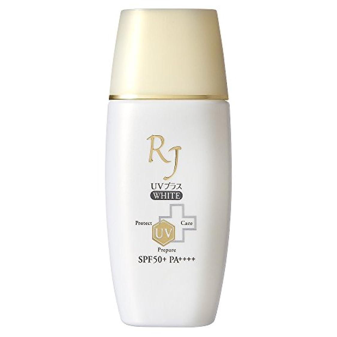 提供された分散ピッチャー薬用 RJ UVプラス SPF50+、PA++++<医薬部外品> 35mL
