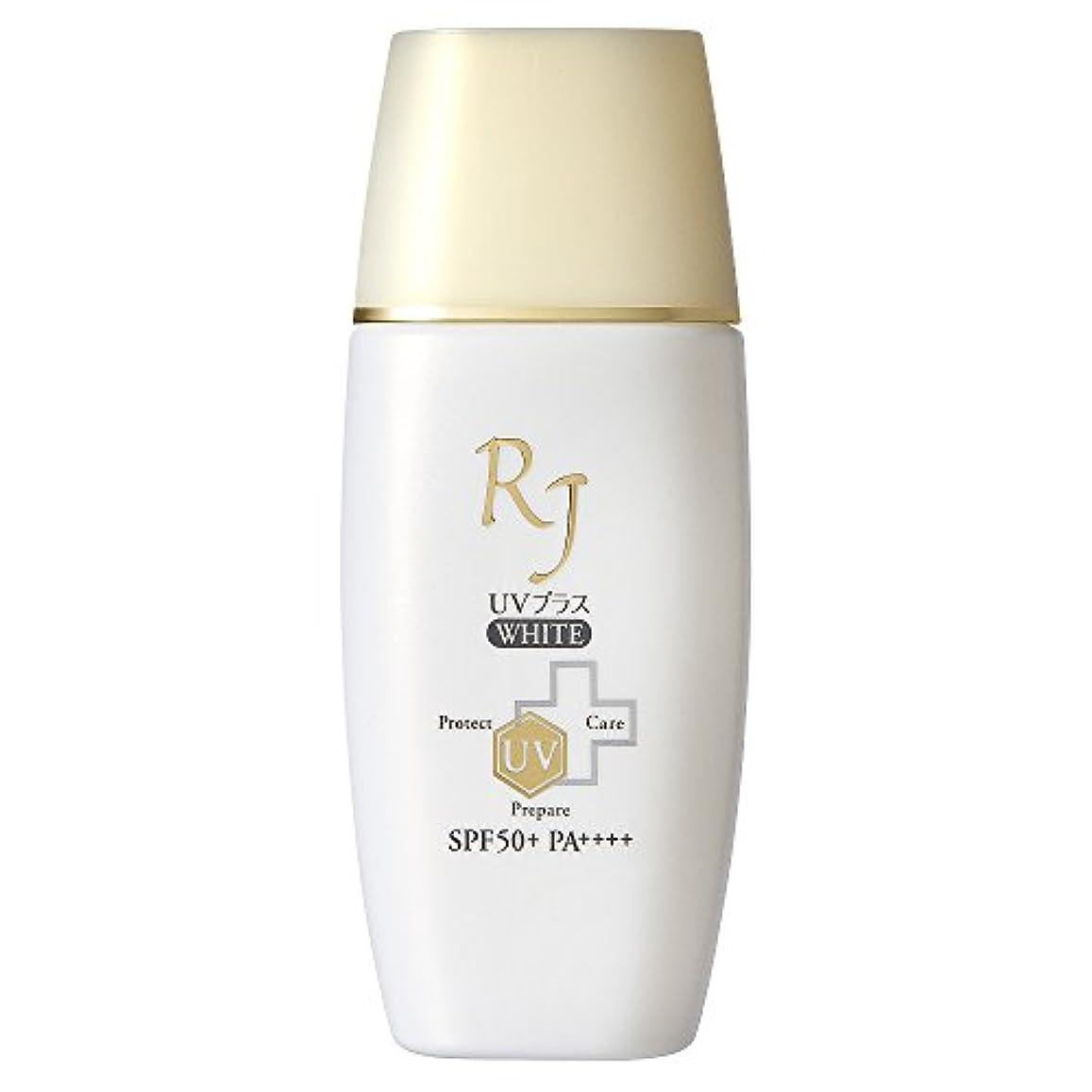 終了するくさび省略する薬用 RJ UVプラス SPF50+、PA++++<医薬部外品> 35mL