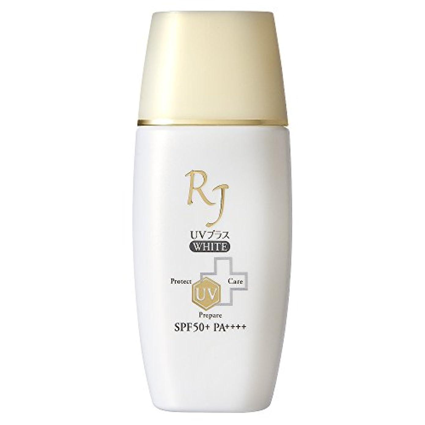 満たす便宜独立して薬用 RJ UVプラス SPF50+、PA++++<医薬部外品> 35mL