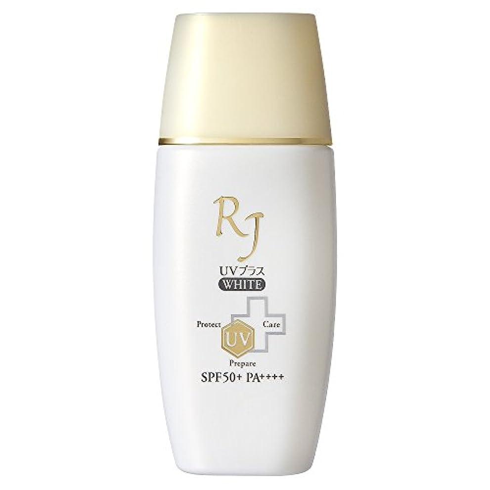 フロント義務的浸す薬用 RJ UVプラス SPF50+、PA++++<医薬部外品> 35mL
