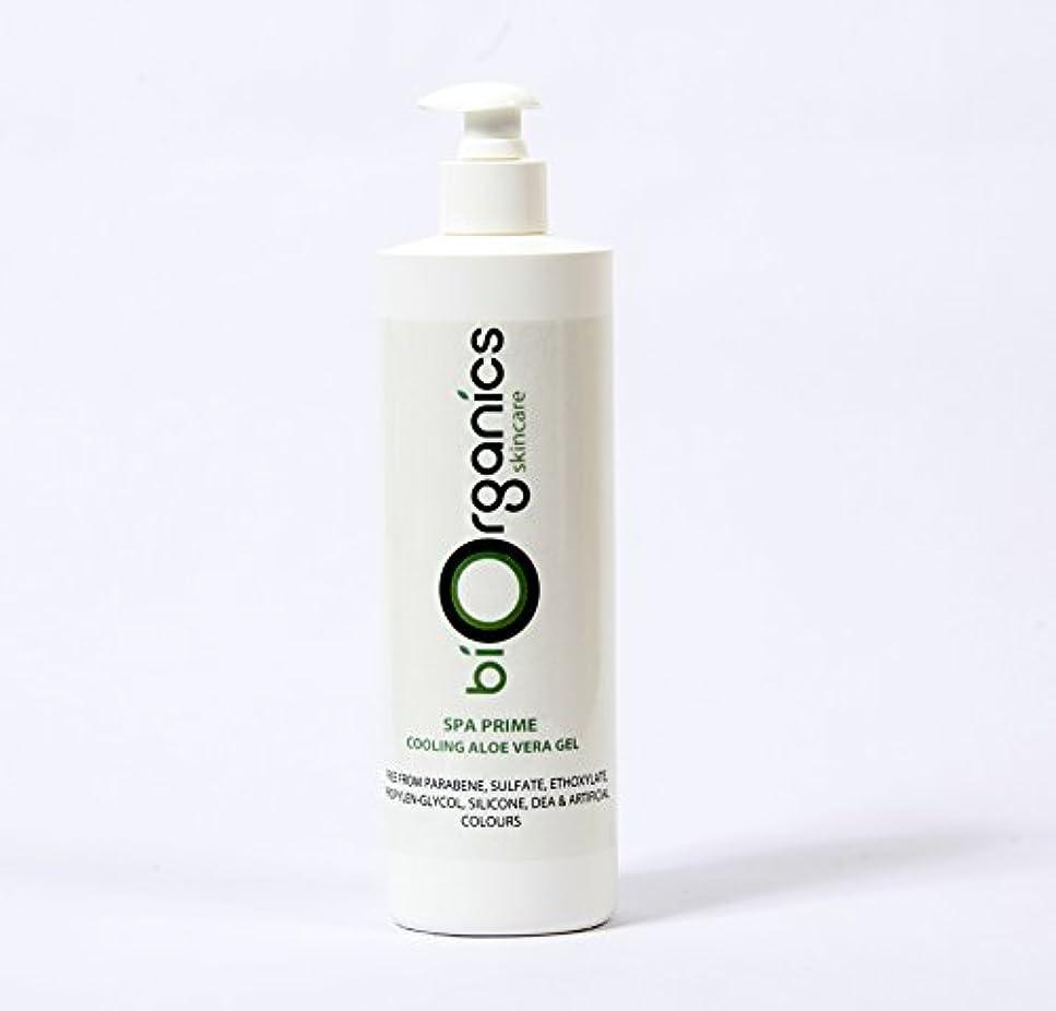 プログレッシブコーデリア麻酔薬Biorganics Cooling Aloe Vera Gel - 250g