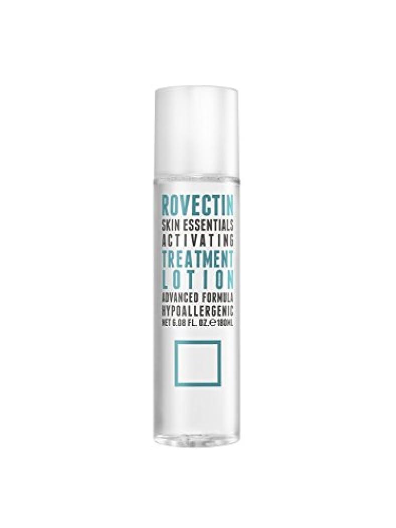 座標皿許容できるスキン エッセンシャルズ アクティベイティング トリートメントローション Skin Essentials Activating Treatment Lotion 180ml [並行輸入品]