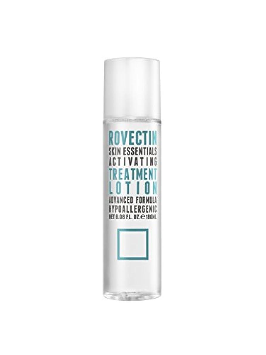 実際球体外部スキン エッセンシャルズ アクティベイティング トリートメントローション Skin Essentials Activating Treatment Lotion 180ml [並行輸入品]