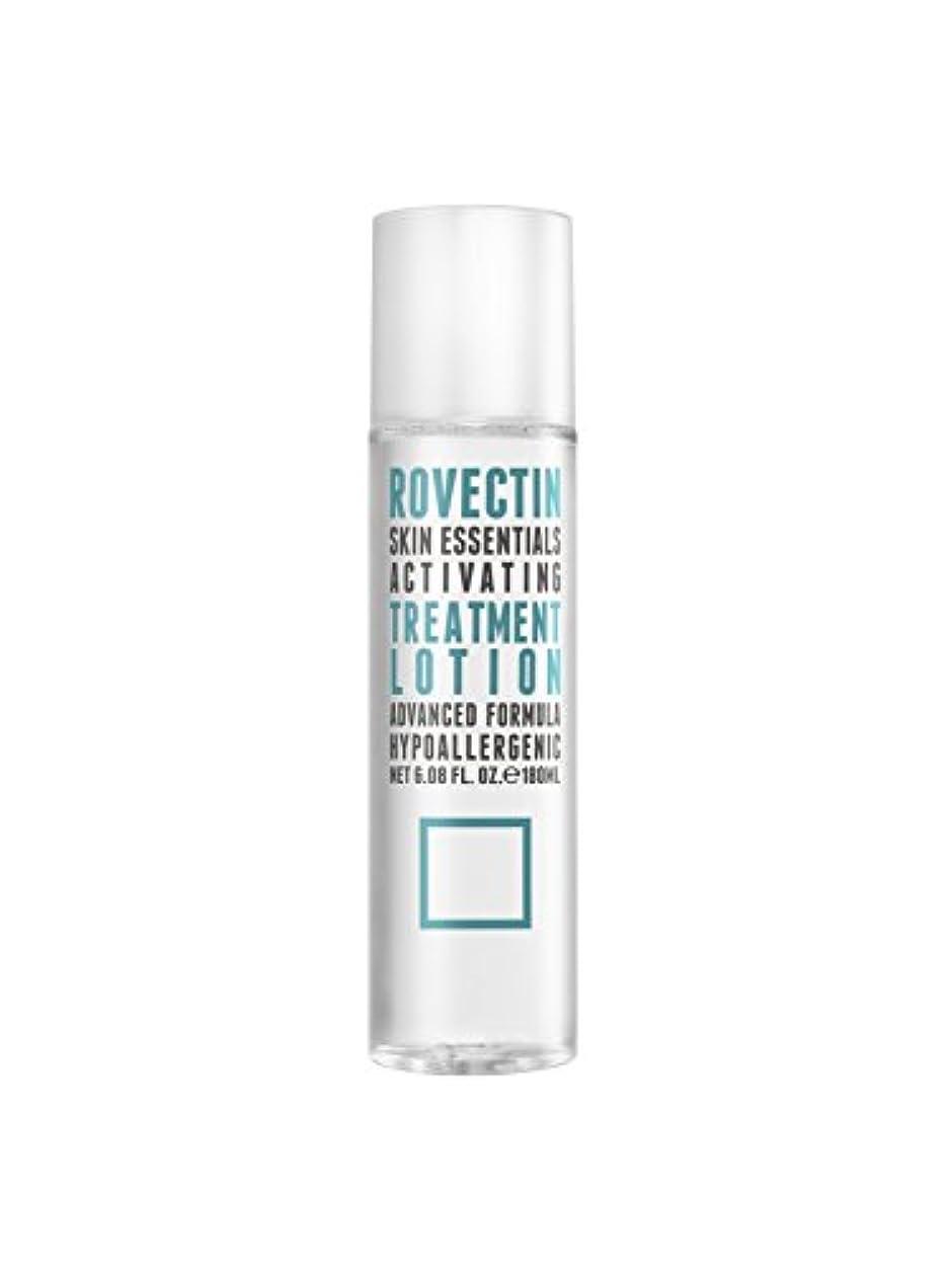 感嘆符強調する可動式スキン エッセンシャルズ アクティベイティング トリートメントローション Skin Essentials Activating Treatment Lotion 180ml [並行輸入品]