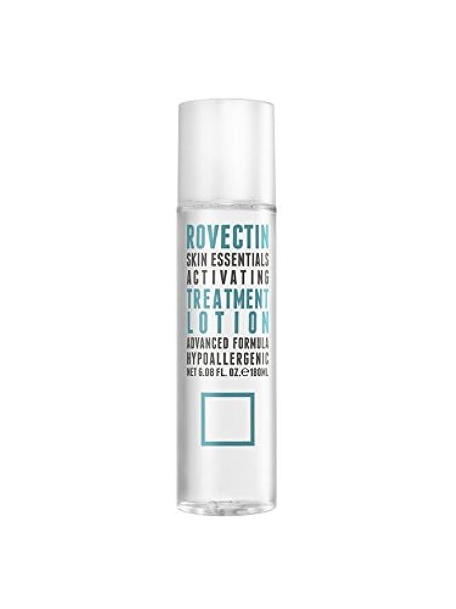 回転穀物思いやりスキン エッセンシャルズ アクティベイティング トリートメントローション Skin Essentials Activating Treatment Lotion 180ml [並行輸入品]