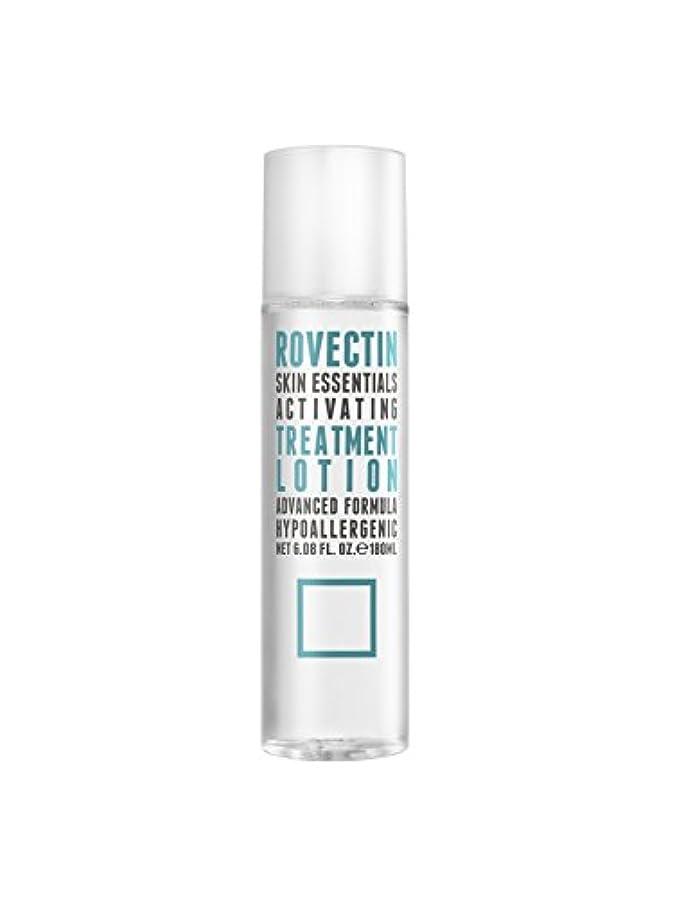 どうやって相談杭スキン エッセンシャルズ アクティベイティング トリートメントローション Skin Essentials Activating Treatment Lotion 180ml [並行輸入品]