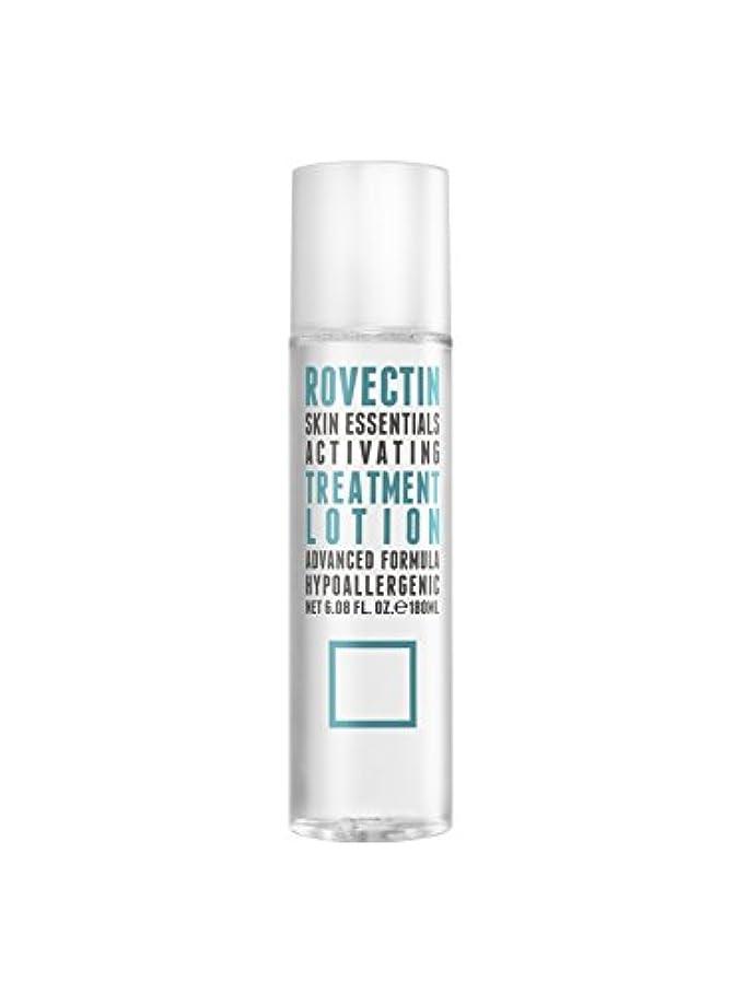 却下する宗教雰囲気スキン エッセンシャルズ アクティベイティング トリートメントローション Skin Essentials Activating Treatment Lotion 180ml [並行輸入品]