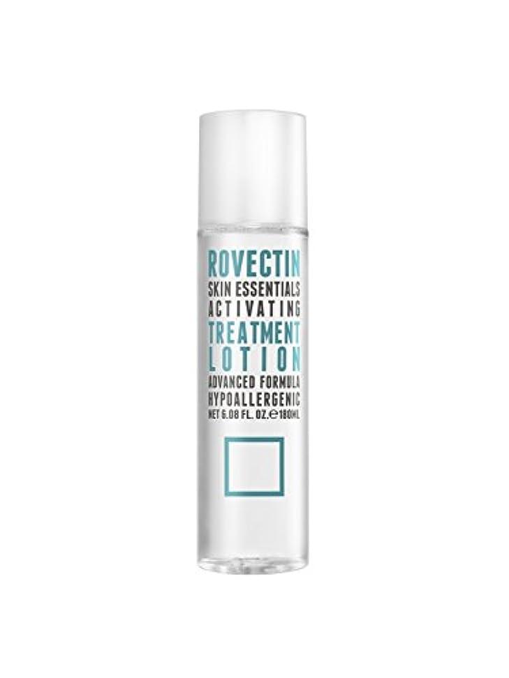 傘検索エンジンマーケティング噴水スキン エッセンシャルズ アクティベイティング トリートメントローション Skin Essentials Activating Treatment Lotion 180ml [並行輸入品]