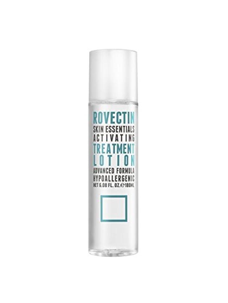 無限大極貧生むスキン エッセンシャルズ アクティベイティング トリートメントローション Skin Essentials Activating Treatment Lotion 180ml [並行輸入品]
