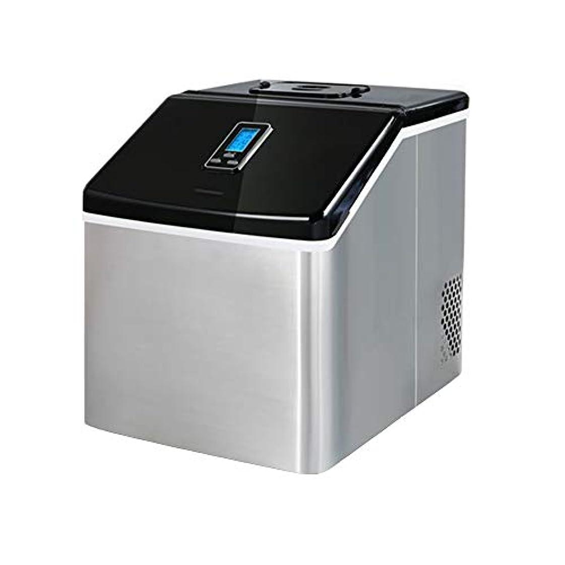 ジャズスティーブンソンブルジョンXyanzi 自動製氷機 カウンタートップ製氷機、手動商業喫茶店バーホームバーデスクトップ小型アイスキューブ製氷機24アイスキューブ12?20分で準備ができている毎日55ポンド