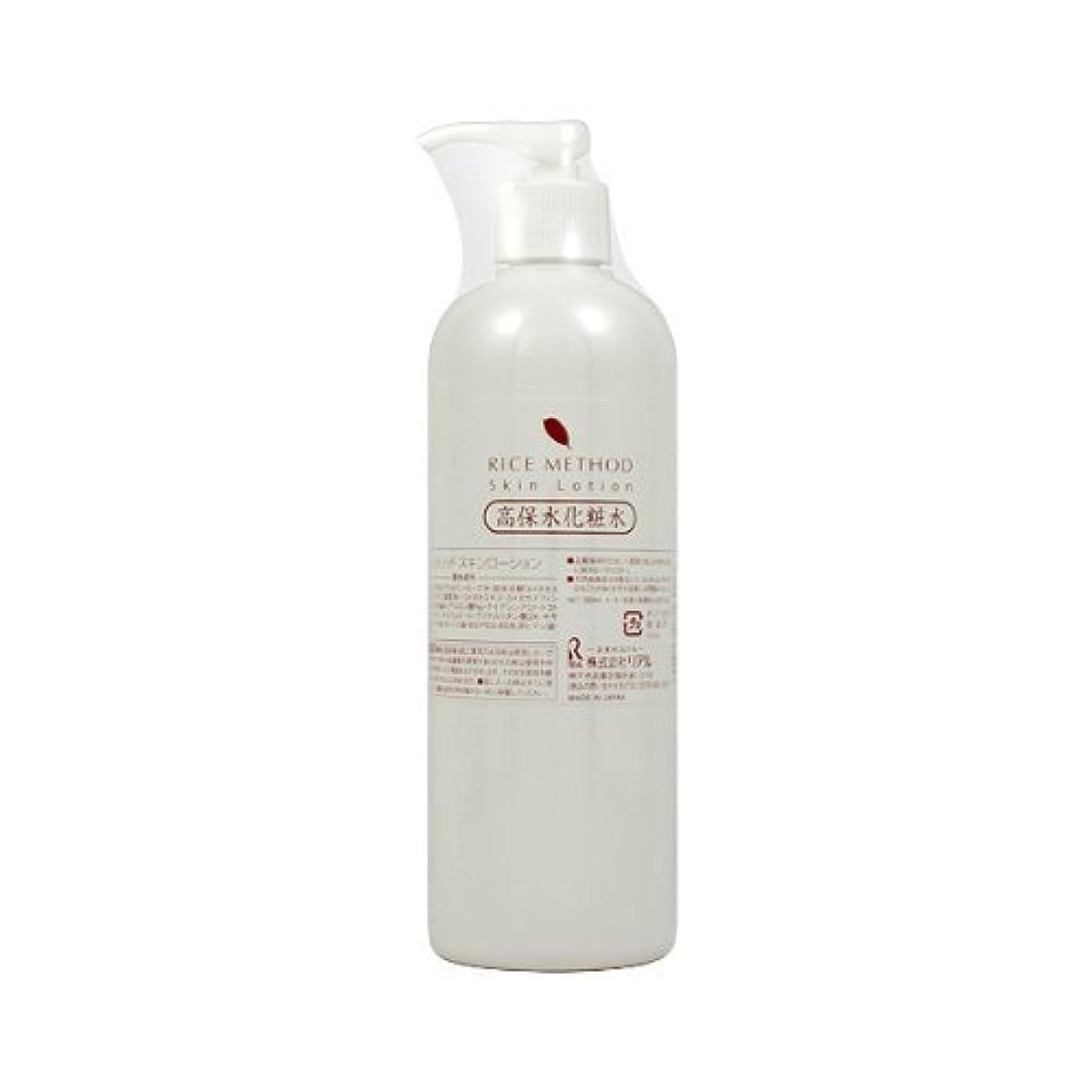 ライスメソッド スキンローション(高保湿化粧水) 380ml